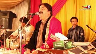 Pardesi Dhola New Style Shafaullah Khan Rokhri 2018