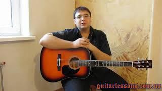 Обучение игре на гитаре. Как играть на гитаре?