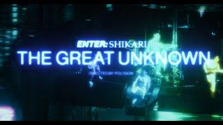 Смотреть клип Enter Shikari - The Great Unknown