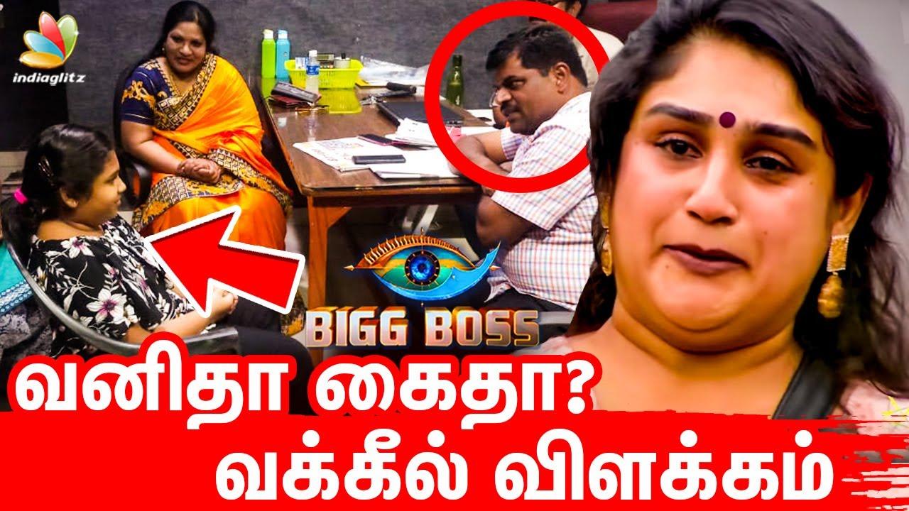 வனிதா கைதா ? வக்கீல் விளக்கம் - Vanitha Vijayakumar Advocate Interview |  Bigg Boss Tamil Season 3