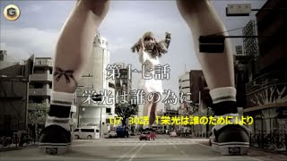 日本の高水準特撮系CMを使ってウルトラセブンのタイトル・宇宙人・怪獣...