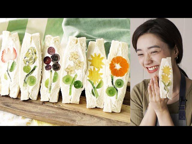 【きゅうりめし】お花のフルーツサンドの作り方【ピクニック】