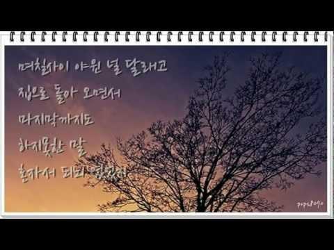 뱅크(Bank) - 가질 수 없는 너 (1995年)