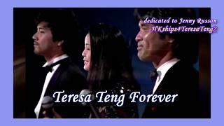 鄧麗君 Teresa Teng Rhythm Of The Rain