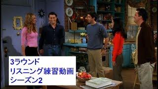 下記動画説明欄に、海外ドラマ フレンズ(Friends)で効果的な英語勉強法...