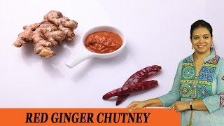 GINGER CHUTNEY RED - Mrs Vahchef