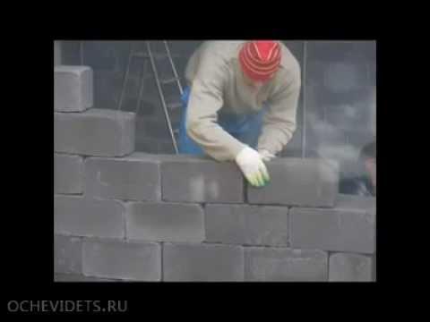 Russian construction fail