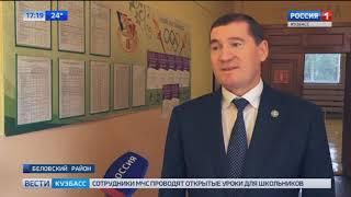 Команда из Беловского района представит Кузбасс в финале Всероссийских спортивных соревнований
