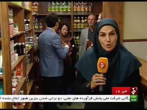 Iran Ancient medicine teach to Austrian students آموزش پزشكي باستاني ايران به دانشجويان اتريشي