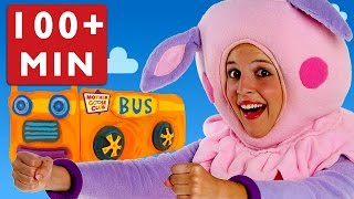 Wheels on the Bus and More Nursery Rhymes by Mother Goose Club Playlist! thumbnail
