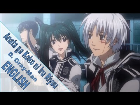 D. Gray-man - Anata ga Koko ni Iru Riyuu - Full English Cover - LaineD