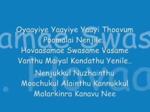 KOLLY LYRICS   Ayan - Oyaayiyae