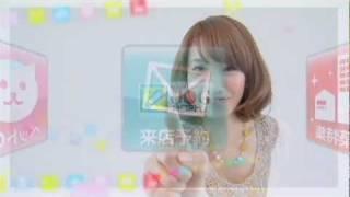 いいなCM 常口アトム 山本梓 「スマホの中から」篇 山本梓 動画 29