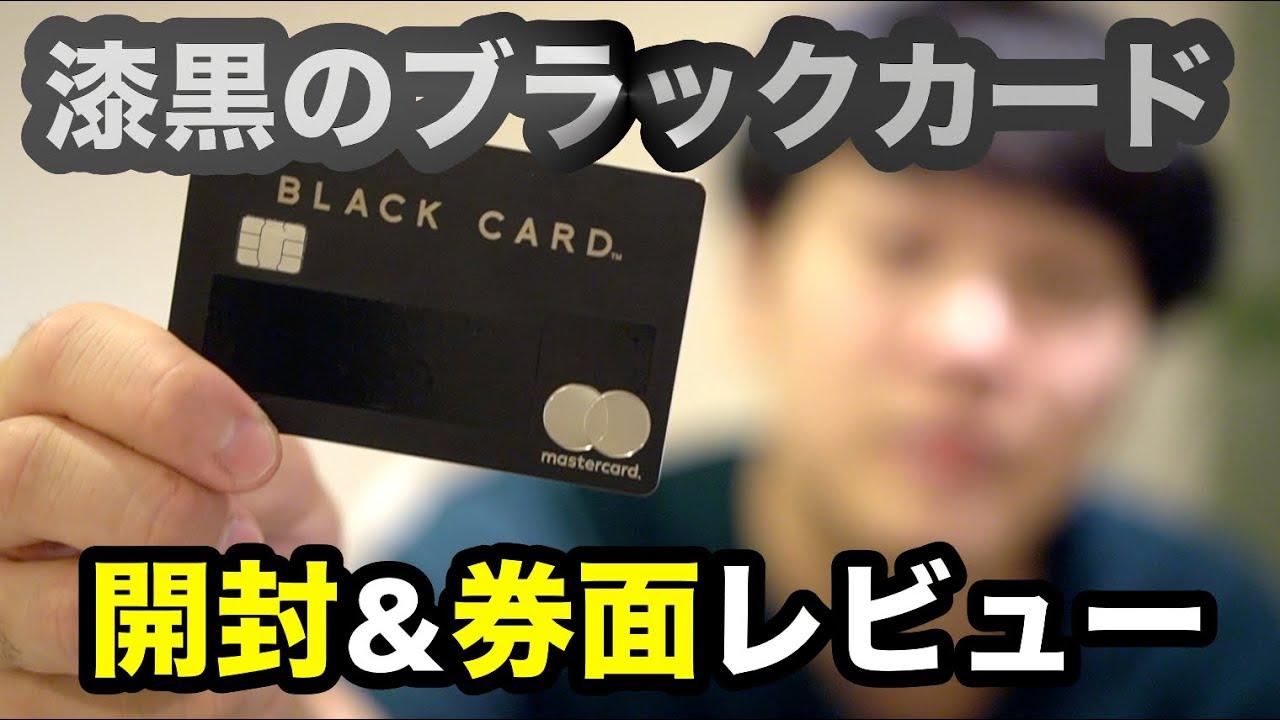 カード ラグジュアリー