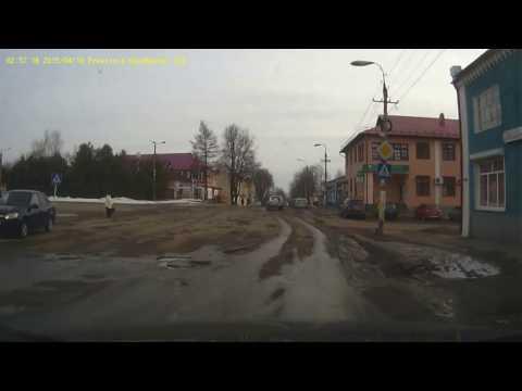 Город Сычёвка Смоленская область