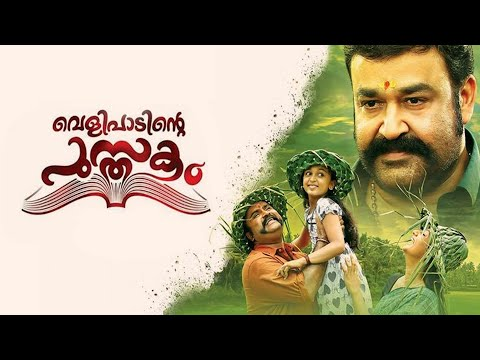 Velipadinte Pusthakam Full Movie |...