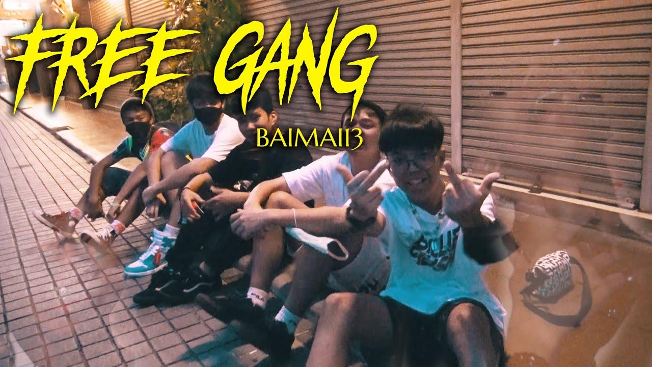BAIMAI 13 - Free Gang (OFFICIAL MV)