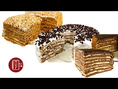 Три Супер Торта на Новый Год! Выбирайте любой и 100% Вы не ошибётесь!