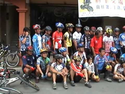 Sandakan Bicycle Team