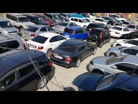Пробежные авто, ЦЕНЫ, ВИДЕО, Владивосток авторынок