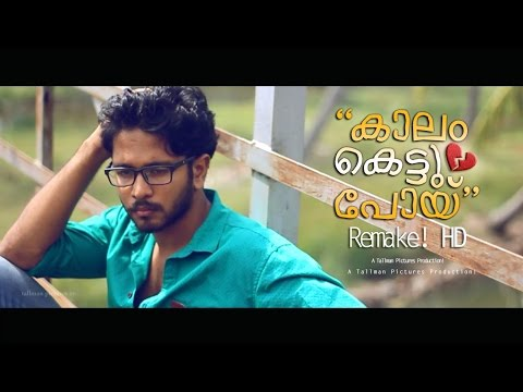 Kaalam Kettu Poyi - Premam (Sad Song) 2016 Remake