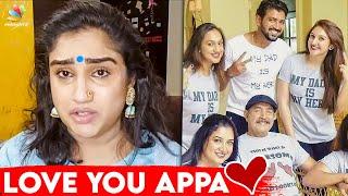 Vanitha Vijayakumar உருக்கம் | Vijayakumar Birthday, Arun Vijay, Sridevi, Bigg Boss, Vijay Tv | News