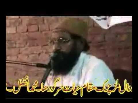Allama Ahmad Saeed Khan Multani RH (Laliyan) 16-4-2011