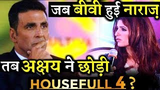 After Twinkle Khanna's Anger, Akshay Decided to Quit HOUSEFULL 4
