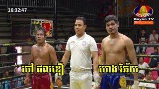 Chao Phal Doeur Vs Heng Vichai, BayonTV Boxing, 26/May/2018 | Khmer Boxing Highlights