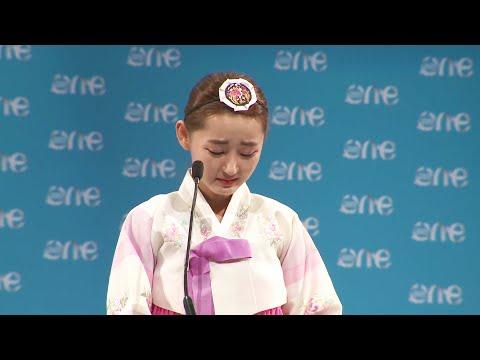 """Câu chuyện xúc động về cô gái trốn khỏi """"địa ngục"""" Triều Tiên"""
