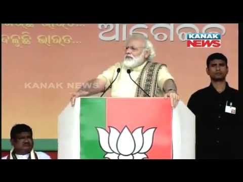 Modi Addresses Public In Balasore