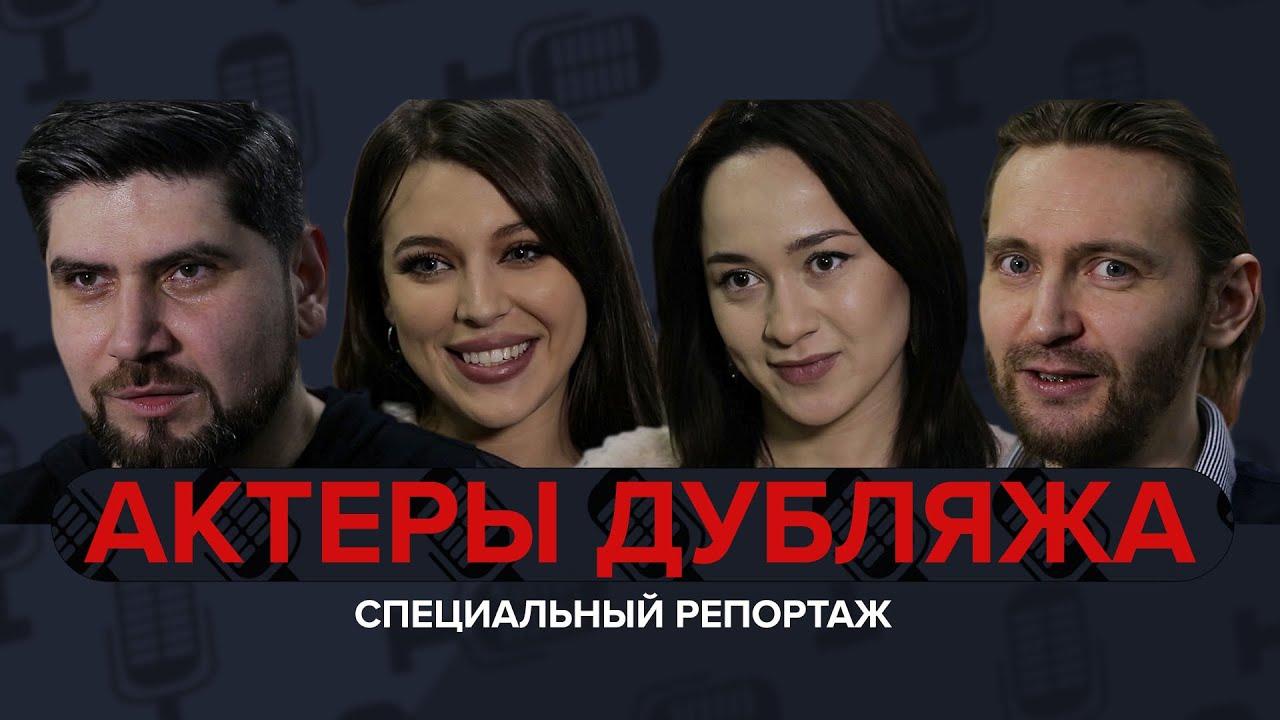 Подробности Страшного ДТП Унёсшего жизнь Актёра Сергея Безрукова...