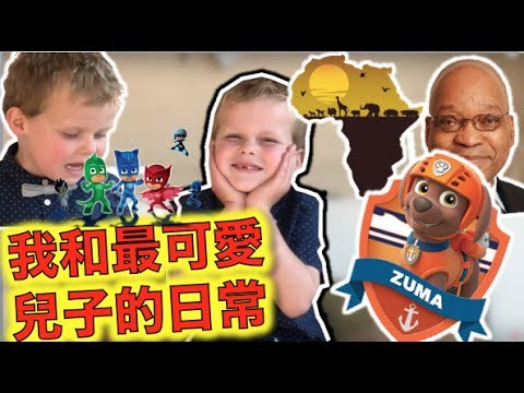 The cutest INTERVIEW with my 4 year old son WILLIAM - IN 4K! 我和最可愛兒子的日常- 英文字幕!