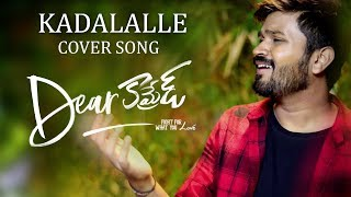 Dear Comrade Telugu | Kadalalle Cover Song | Anirudh Suswaram