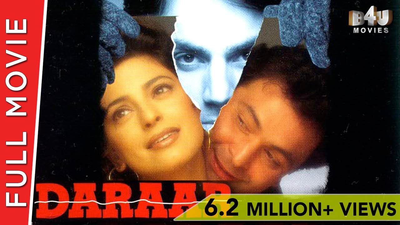 Daraar Full Hindi Movie | Rishi Kapoor, Juhi Chawla, Arbaaz Khan | Full Movie HD 1080p