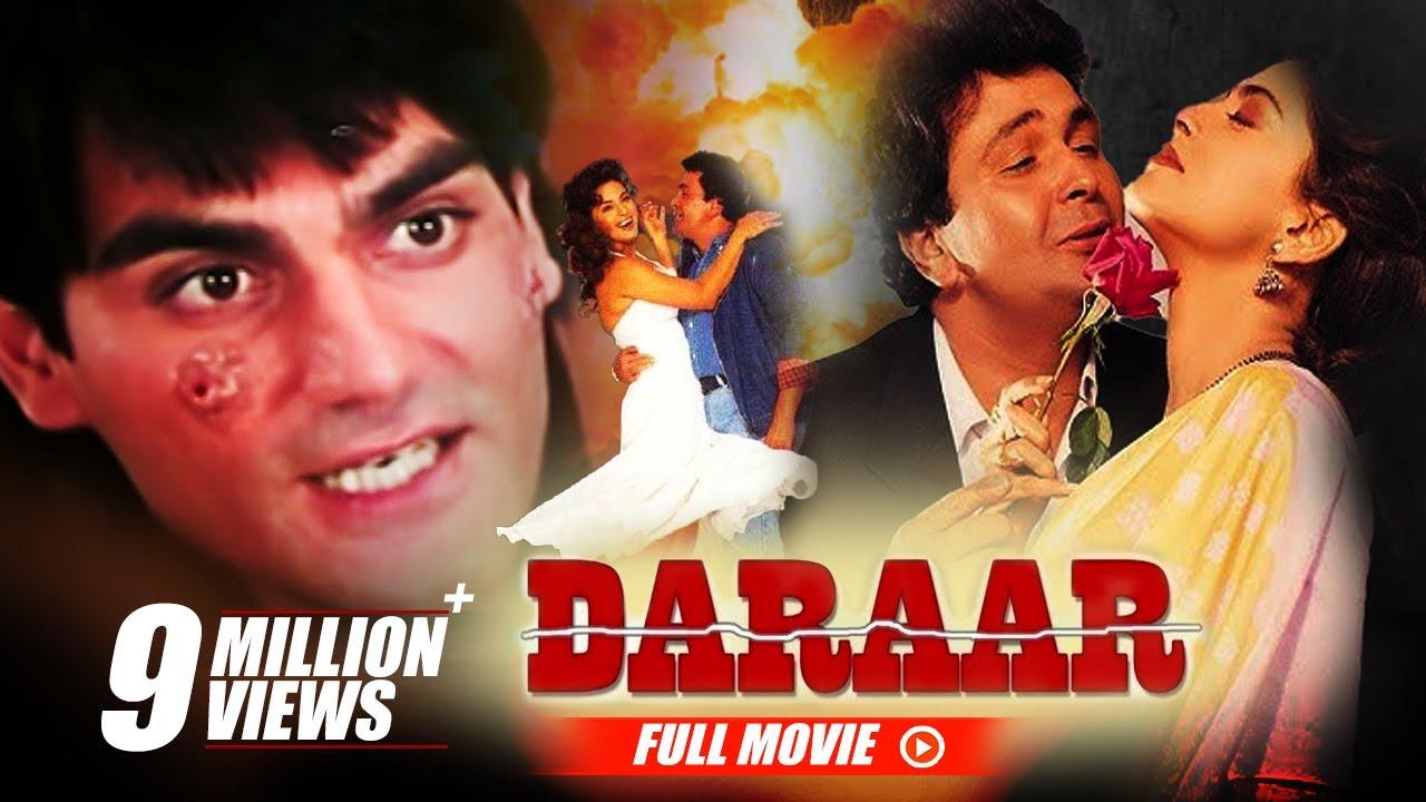 Daraar Full Hindi Movie | Rishi Kapoor,Juhi Chawla,Arbaaz Khan | Full Movie HD 1080p