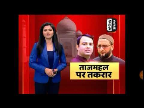 REACTION ON TAJ MAHAL: ASADUDDIN OWAISI, AIMIM CHIEF MOCKING ON PM MODI ON SANGEET SOM'S STATEMENT