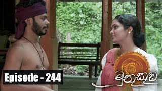 Muthu Kuda | Episode 244 11th January 2018 Thumbnail