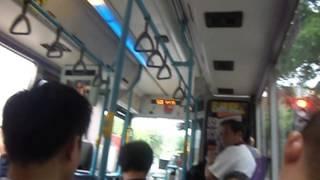 新巴2094@43X 心光學校→堅尼地城站
