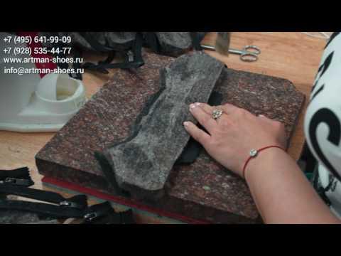 Обувной цех ARTMAN