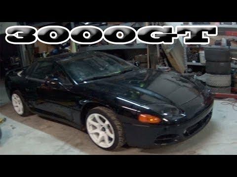 3000gt wheels - youtube