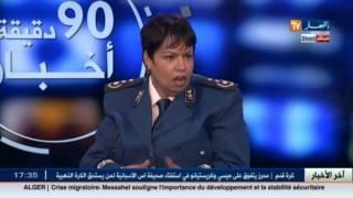 عميد شرطة..هذا هو مخطط المديرية العامة للأمن الوطني لمكافحة الجريمة في الجزائر