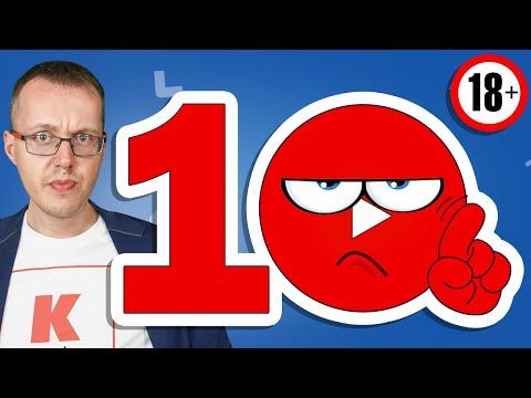 Почему канал не растёт: 10 ошибок авторов при ведении YouTube-канала
