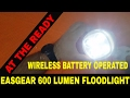 EASGEAR 600 LUMEN LED OUTDOOR FLOODLIGHT: BATTERY OPERATED, MOTION SENSING by At The Ready