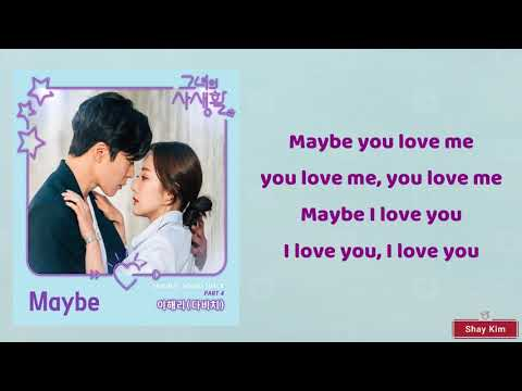Lee Hae Ri (이해리) – Maybe Lyrics (Her Private Life OST Part 4)(Han|Rom|Eng)