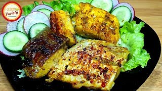 Grilled fish recipe at home