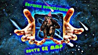 DOTA 2. Дорога Со Дна
