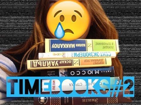 Самые интересные книги современности