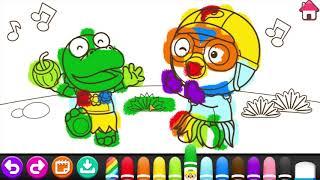 뽀로로 색칠공부 뽀로로랑 크롱이랑 놀자! Pororo …