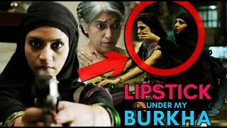LIPSTICK UNDER MY BURKHA Trailer Breakdown | Things You Missed